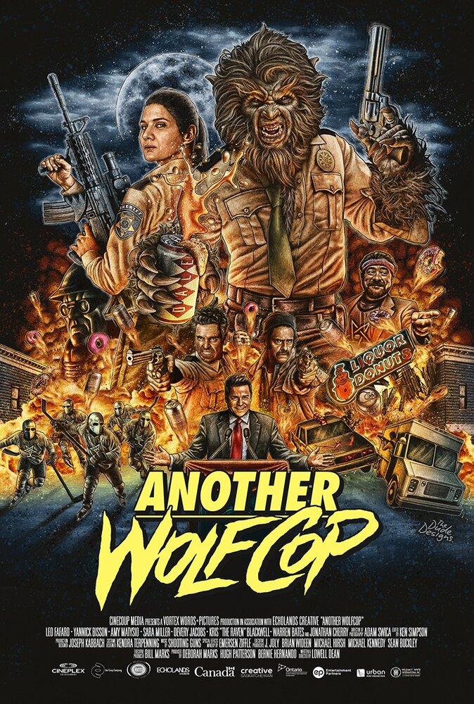 Фильмы Ещё один волк-полицейский смотреть онлайн