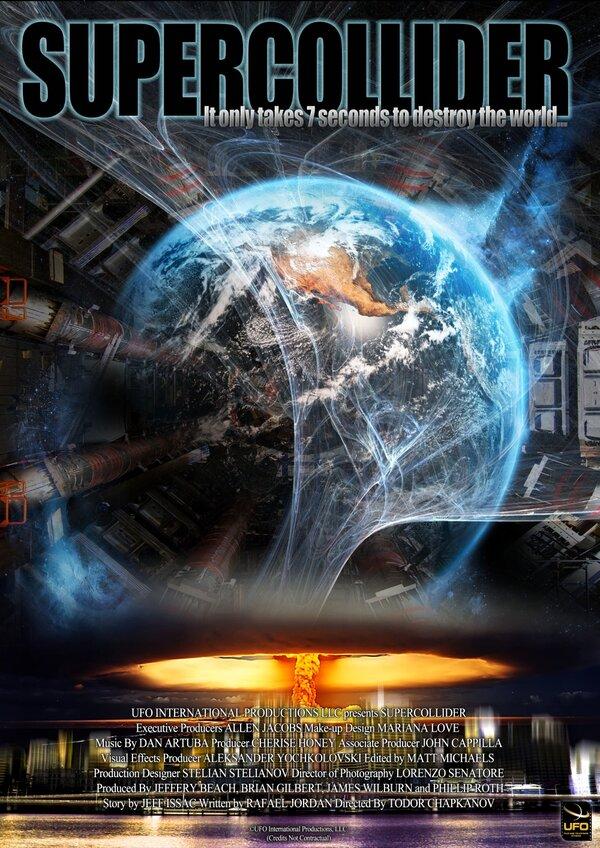 Суперколлайдер (2013)