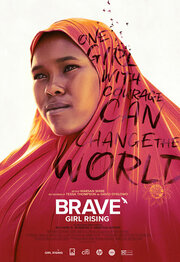 Brave Girl Rising