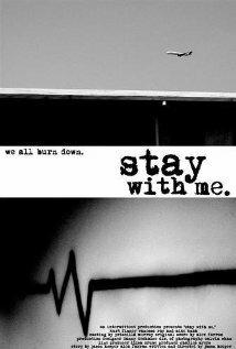 Останься со мной