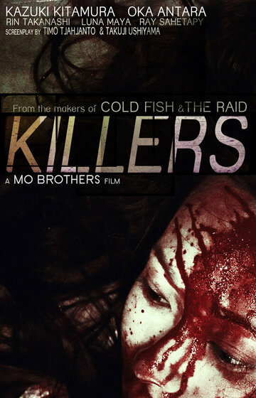 Убийцы (2014) полный фильм онлайн
