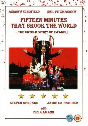 15 минут, шокировавшие мир (2009)