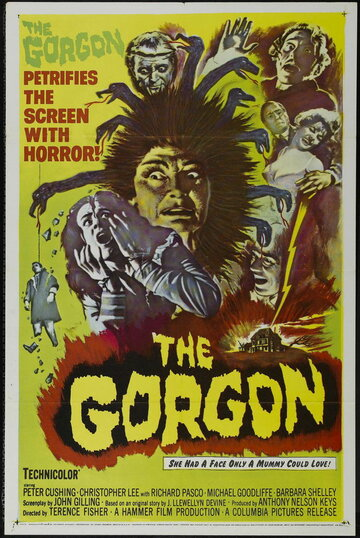Горгона (1964)