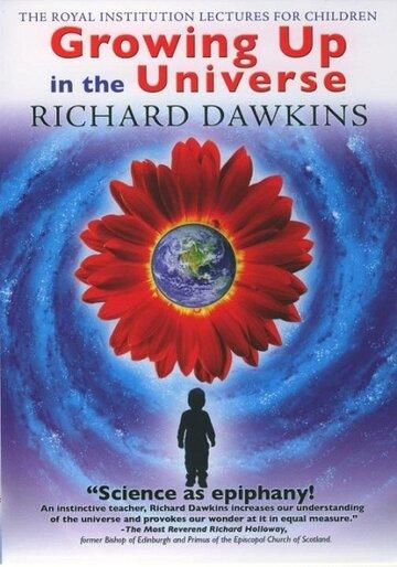 Вырастая во Вселенной (1991) полный фильм