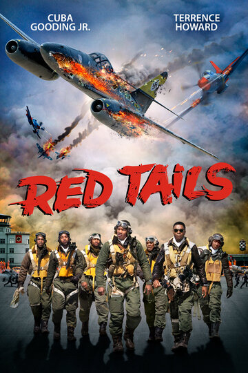 ������� ������ (Red Tails)
