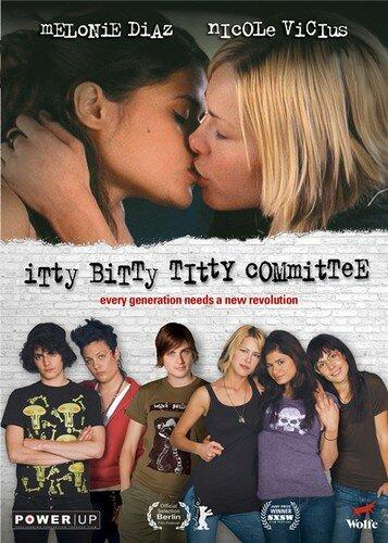 Лесбийский комитет (2007) — отзывы и рейтинг фильма