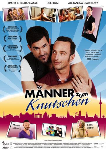 Мужчины для поцелуев (Männer zum Knutschen)
