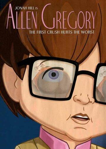 Эллен Грегори (2011) полный фильм онлайн