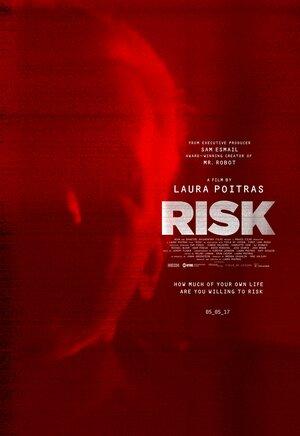 Риск (2016)
