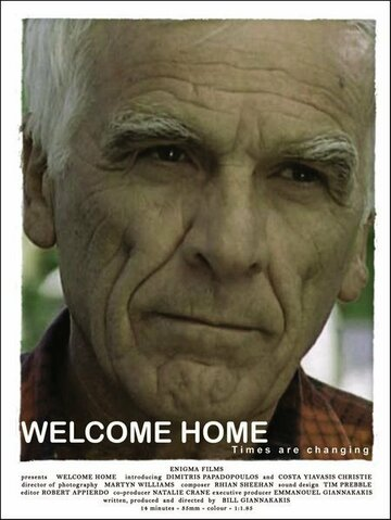 (Welcome Home)