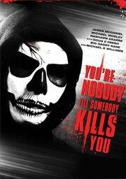 Смотреть онлайн Ты никто, пока тебя не убили