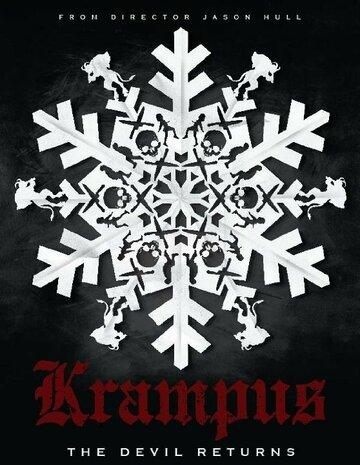 Крампус: дьявол возвращается / Krampus: The Devil Returns (2016) смотреть онлайн