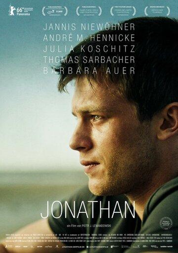 Джонатан (2016) (2016) — отзывы и рейтинг фильма