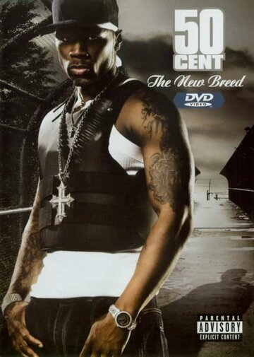 (50 Cent: The New Breed)