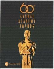 60-я церемония вручения премии «Оскар»