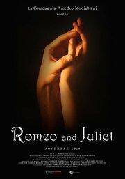 Romeo and Juliet (2014)