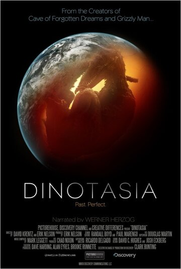 Фильм Сказание о динозаврах