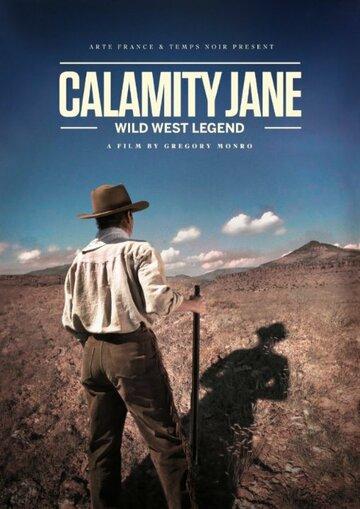 Бедовая Джейн: Легенда Дикого Запада
