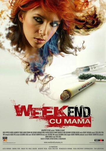 Уик-энд с мамой (2009)