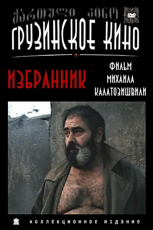 KP ID КиноПоиск 42077