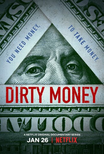 Грязные деньги (2 сезон)
