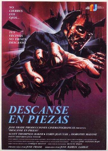 Покойся с миром (1987)