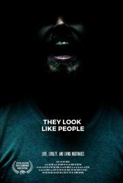 Они похожи на людей (2015)