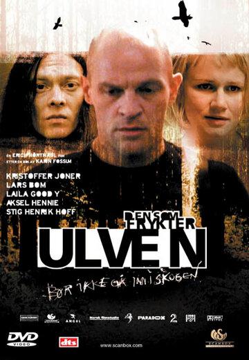 Плач в лесу (2004) — отзывы и рейтинг фильма