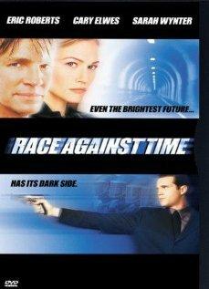 Погоня за временем (2000)