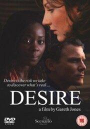Желание (2009)