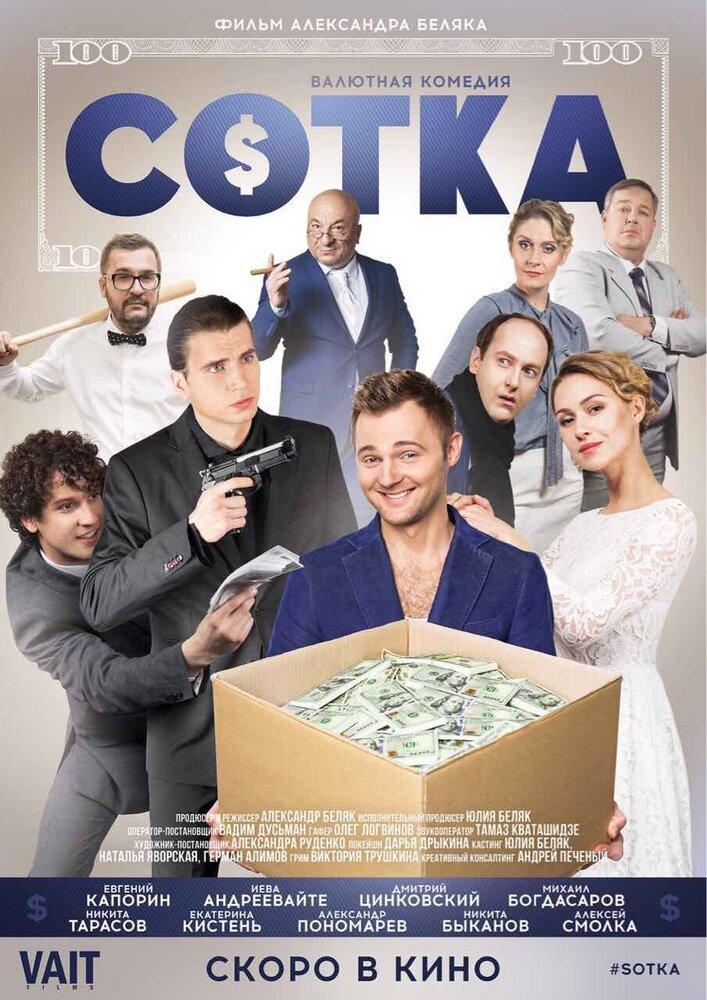 KP ID КиноПоиск 1053457