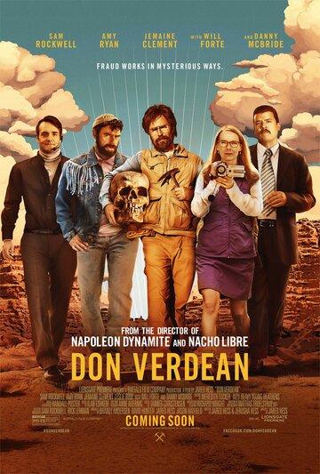 Дон Верден - movie-hunter.ru