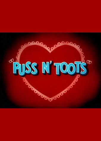 Гости не должны скучать / Puss n' Toots (1942)