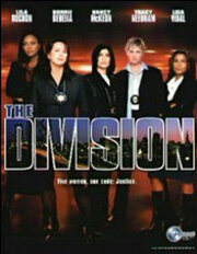 Женская бригада (2001)