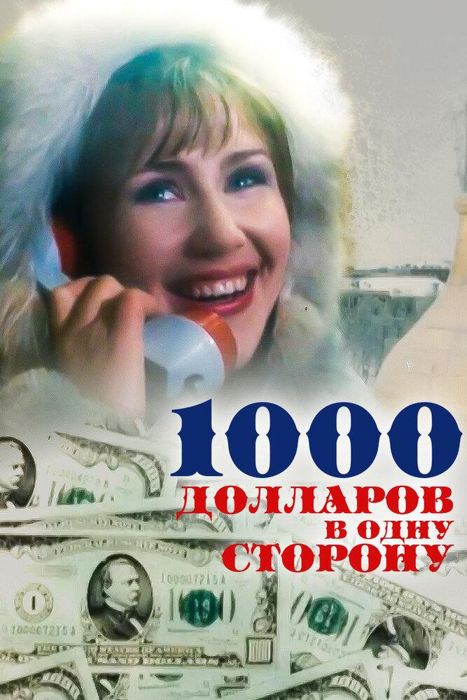 KP ID КиноПоиск 46786