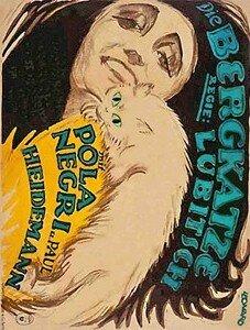 Горная кошка (1921)