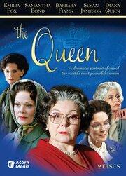 Смотреть онлайн Королева