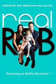 Реальный Роб