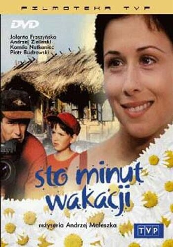 100 минут каникул (2001)
