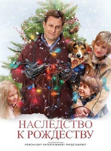 Кино Битва за Москву