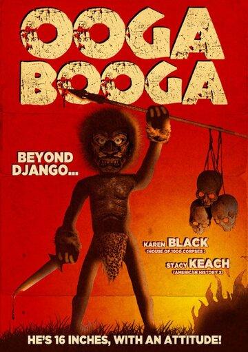 Уга Буга (2013) смотреть онлайн HD720p в хорошем качестве бесплатно