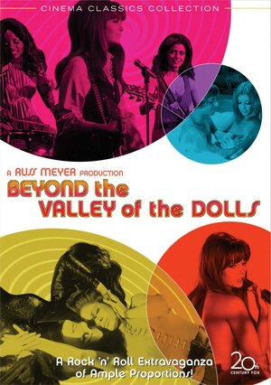 Изнанка долины кукол (Beyond the Valley of the Dolls)