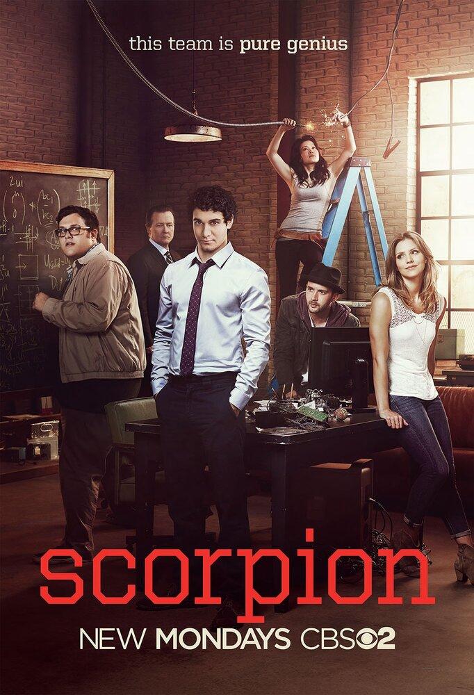 Скорпион 2  сезон Baibako постер