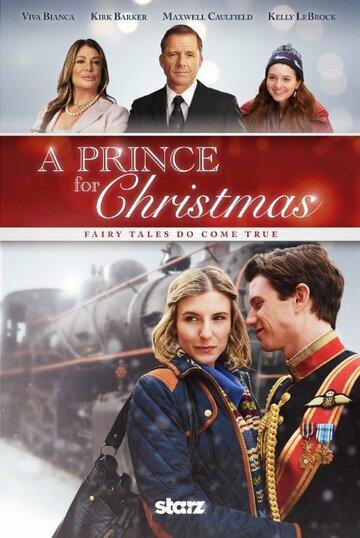 Принц на рождество 2015 | МоеКино