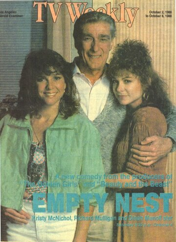 Пустое гнездо (1988)