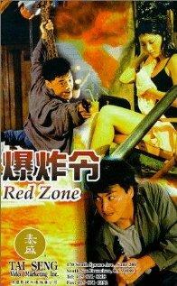 Скачать дораму Красная зона Bao zha ling