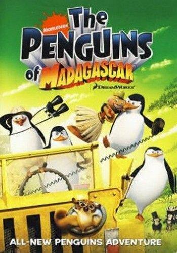 Пингвины из Мадагаскара (сериал 2008 – 2015)