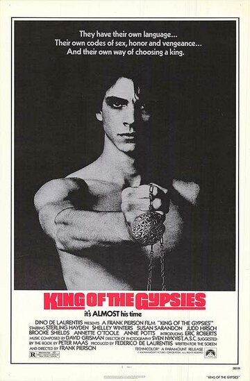 Король цыган (1978)