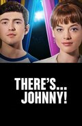 А вот и Джонни! (сериал)
