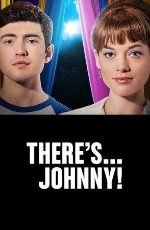 А вот и Джонни! (2017)